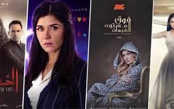 6 جرائم قتل في الحلقات الأولى من مسلسلات رمضان