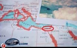 دعوات لمقاطعة Arab Idol بعد استبداله فلسطين بإسرائيل