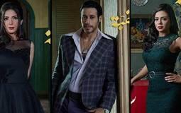 """انخفاض مدة حلقات مسلسلات رمضان .. """"القيصر"""" و""""أفراح القبة"""" الأبرز"""