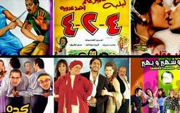 بالفيديو- هكذا تحاملت السينما المصرية على نادي الزمالك
