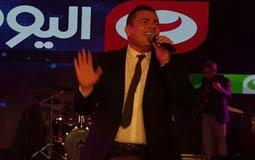 عمرو دياب في حفل النهار