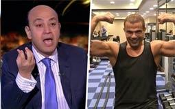 بالفيديو- للمرة الرابعة عمرو دياب ينجو من حسد عمرو أديب