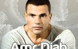 عمرو دياب يغني في اليونان