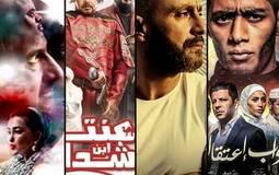 صورة مجمعة لأفلام عيد الفطر