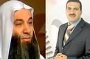 عمرو خالد ومحمد حسان على شاشة التليفزيون المصري