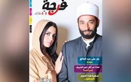 إبراهيم عيسى يطلق مجلة سينمائية جديدة