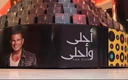 سي دي ألبوم عمرو دياب أحلي وأحلي 