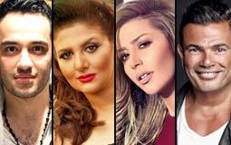 عمرو دياب وجنات وشذى ورامي جمال