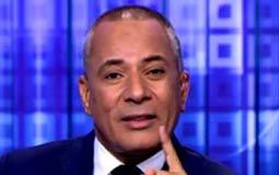 """بالفيديو- رئيس المجلس الأعلى للإعلام: أحمد موسى أذاع فيديو حادث الواحات """"بحسن نية"""""""