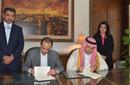 بالصور: اتفاقية بين اتحاد الإذاعة والتليفزيون وMBC للتعاون المشترك