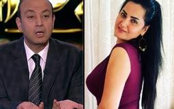 بالفيديو- سما المصري: أتمنى الزواج من عمرو أديب