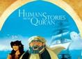 قصص الانسان