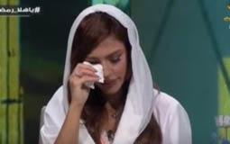 بالفيديو.. ليلى إسكندر تبكي على الهواء بعد اتصال والدة زوجها