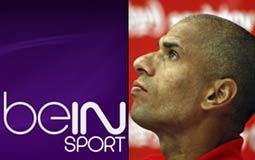 وائل جمعة ينضم لطاقم تحليل قنوات beIN sports للدوري الأسباني