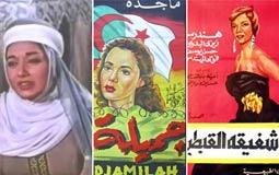 في #يوم_المرأة_العالمي.. أبرز 3 أفلام مصرية جسدت سير ذاتية نسائية