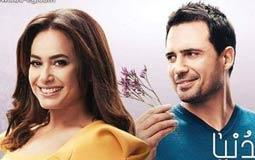 """ملخص أحداث الحلقة الـ14 من مسلسل """"حلاوة الدنيا"""" في 6 نقاط .. سليم يساعد أمينة فى لقاء حب مراهقتها"""