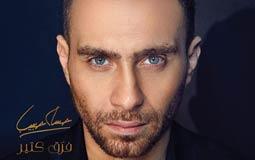 بالفيديو- حسام حبيب يحتفل بألبومه الجديد مع أحمد صلاح حسني وملكة جمال مصر