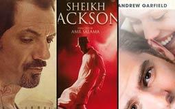 تعرف على القائمة النهائية لأفلام مهرجان الجونة السينمائي.. 5 أفلام مصرية في المسابقات الرسمية
