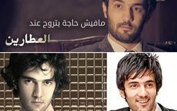 الوجوه الصاعدة في #الأب_الروحي- حسني شتا (صالح العطار).. شارك في إعلان وهذا الممثل رشّحه للمسلسل