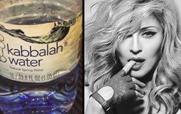المغنية الأمريكية مادونا تنفق حو 10 آلاف دولار شهريا لشراء ما يطلق عليها مياه الكابالا المقدسة