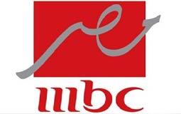 """القائمة الكاملة.. تعرف على مواعيد عرض وإعادة مسلسلات وبرامج """"MBC مصر"""""""