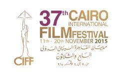 يستضيف المهرجان عروضا لـ١٢٠ فيلما تتنوع بين الروائي والوثائقي والقصير