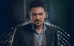 """في الحلقة الـ 24 من """"30 يوم""""- آسر ياسين يفقد خامس أصدقائه ويلغي مشروعه الاستثماري"""
