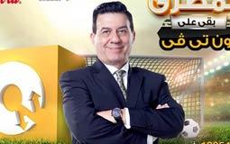 الدوري المصري ينتقل إلى ONtv