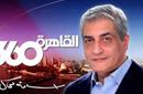 """بالفيديو: أسامة كمال يهدد """"الجزيرة"""" على الهواء"""