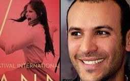 محمد دياب عضواً في لجنة تحكيم مهرجان كان