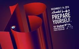 """تعرف على الأفلام المشاركة في برنامج """"سينما العالم"""" في مهرجان دبي السينمائي الدولي لدورتة الـ 13"""