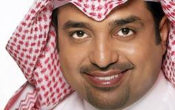 بث حفلة راشد الماجد من مهرجان فبراير الكويت مباشرة على هذه القناة