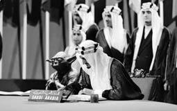 """""""يودا حرب النجوم"""" يتسبب في إقالة وكيل وزارة التعليم السعودي"""