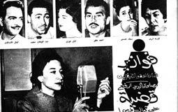 """رمضان زمان- تعرف على قصص فوازير رمضان 1972 في الإذاعة والتلفزيون.. سعاد حسني كانت بطلة """"مين يفهم"""""""