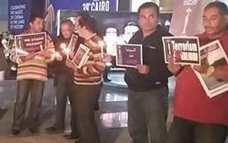 بالصور- وقفة احتجاجية صامتة ضد الإرهاب في دار الأوبرا المصرية