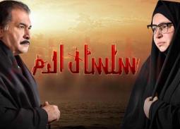 """خاص- هل هناك جزء جديد من """"سلسال الدم""""؟..المخرج مصطفى الشال يجيب"""