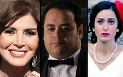دراما رمضان تجمع محمد ممدوح وميرفت أمين وأمينة خليل بهذا المسلسل
