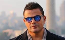بعد غياب عن الأردن 8 سنوات.. طرح تذاكر حفل عمرو دياب بعمان