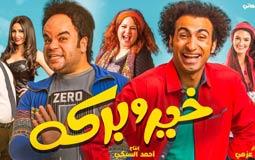 """نجما """"مسرح مصر """" علي ربيع ومحمد عبد الرحمن الأعلى في الكوميديا.. """"خير وبركة"""" لم يتأثر بهذه الأزمات"""
