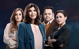 """8 نقاط تلخص أحداث الحلقة 23 من مسلسل """"لا تطفئ الشمس""""- ميرفت أمين تواجه أبنائها"""