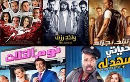 كل ما تحتاج معرفته عن أفلام عيد الفطر 2015