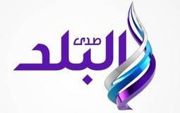 """تعرف علي مواعيد عرض مسلسلات وبرامج رمضان  على مجموعة قنوات """"صدي البلد"""""""