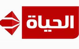 """أسلحة قناة """"الحياة"""" لاستعادة مكانتها.. عماد الدين أديب وهالة سرحان والليثي الأبرز"""