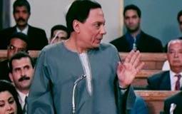 السينما قدمتهم فاسدين.. أشهر ٥ نواب في السينما المصرية