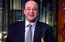 عمرو أديب: أرفض القبض على أي إعلامي أو إغلاق القنوات