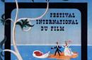 ويأتي بالمركز الأول بوستر مهرجان عام 1946، ويظهر في البوستر عروسين يصلان بقارب صغير إلى جزيرة ضئيلة الحجم، وتم وضع المشهد السابق ضمن إطار أشبه بالتلفاز، والملصق الدعائي جاء بتصميم لوبلان.