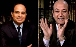 """السيسي يفاجئ مشاهدي عمرو أديب بمداخلة هاتفية معه في برنامج """"كل يوم"""""""