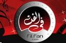 قراء FilFan.com يستبعدون طرح ألبومات غنائية حاليا