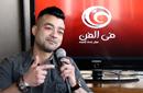 هيثم شاكر: إقامتي خارج مصر مؤقتة.. والمواقف جعلتي أعرف أصدقائي