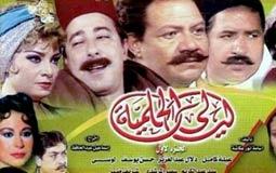 """محمد العدل يهاجم """"ليالي الحلمية 6"""":  المسلسل جزء من العشوائية التي نعيشها"""